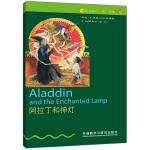 书虫・牛津英汉双语读物:阿拉丁和神灯(1级上 适合初一、初二年级)