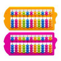 银河星 K8009七珠11行小鱼儿算盘幼儿儿童学生珠心算计算学习含口诀表文具学具 颜色随机当当自营