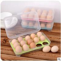 懿聚堂 厨房用品冰箱鸡蛋保鲜盒 便携野餐鸡蛋收纳盒 塑料鸡蛋盒