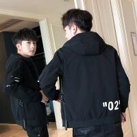 男士外套春秋季2018新款韩版潮流休闲连帽秋装上衣修身帅气夹克男XYS1818BB