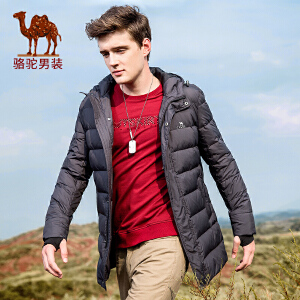 骆驼男装 2017年冬季新款连帽纯色外穿男青年中长款长袖羽绒服