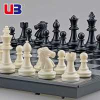 UB友邦���H象棋中大�磁性黑白金�y棋子折�B棋�P套�b培�比�用棋