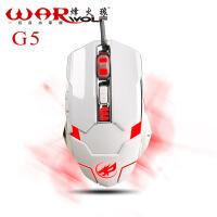游戏鼠标 烽火狼网咖安华高游戏鼠标 USB有线吃鸡宏LOL外设