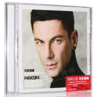 正版Maksim马克西姆Croatian Rhapsody克罗地亚狂想曲钢琴CD专辑