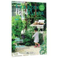 【二手旧书8成新】花园MOOK绿意凉风号 FG武藏编 9787535280947