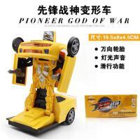 电动万向非遥控汽车赛车大黄蜂机器人自动变形金刚儿童玩具汽车