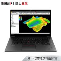 联想ThinkPad P1隐士2020款(25CD)15.6英寸轻薄图站笔记本(i7-10750H 16G 1TBSSD