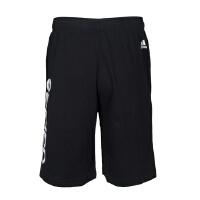 adidas阿迪达斯2018年新款男子运动全能系列针织短裤BS5026