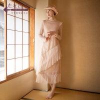 生活在左2019秋季女装新品蕾丝拼真丝长袖气质优雅中长款连衣裙子