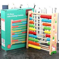 多功能计算器小学生数学教具幼儿园珠心算加减法算术架儿童算盘