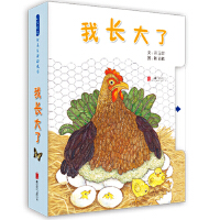 我长大了―― 拉一拉,小鸡蛋秒变小公鸡 0-3岁非常好玩、非常可爱、低幼畅销绘本 !