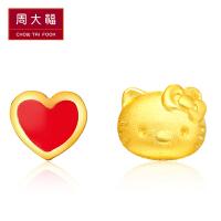 周大福Hello Kitty凯蒂猫系列足金黄金耳钉R11765甄选