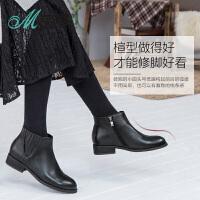 茵曼女鞋2016冬季新品方跟靴子切尔西靴侧拉链短靴