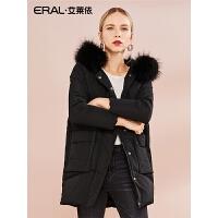 ERAL/艾莱依2018秋冬新款羽绒服女中长款韩版加厚外套617103035