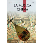 中国音乐(西班牙文版)