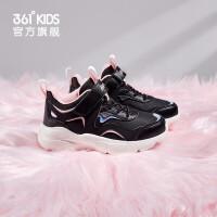 361度童鞋 女小童�\�有蓍e鞋2020冬季新品�和�加�q保暖小童棉鞋�\�有�