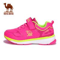 camel小骆驼童鞋 秋冬季儿童中大童耐磨跑步鞋新款女童休闲运动鞋