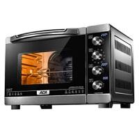 北美电器(ACA)GT400电烤箱 NTC电子双路测温 底部隐藏式发热系统