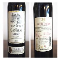 法国卡柏莱美乐干红葡萄酒 法国原瓶进口 750ml