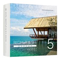 世界知名建筑事务所作品集 BEDMaR & SHi 事务所作品集(在当代生活中,重塑传统)