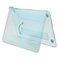 ikodoo爱酷多 Macbook Pro 15英寸苹果笔记本保护壳 上下双面保护套 水晶壳 透蓝