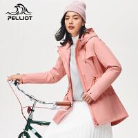 【520告白季直降售卖】伯希和三合一可拆卸冲锋衣男女新款防风防水两件套女加绒外套