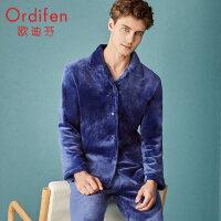 欧迪芬珊瑚绒舒适男士家居服开衫保暖套装XH0748