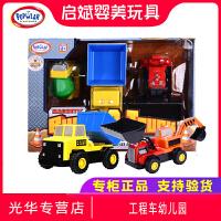 光华百变工程车幼儿园男孩早教启蒙小玩具车儿童益智女孩拼装积木