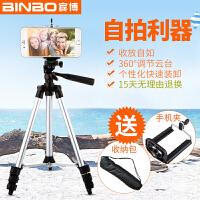 【支持礼品卡】手机直播支架三角架单反相机支架摄像视频自拍照桌面
