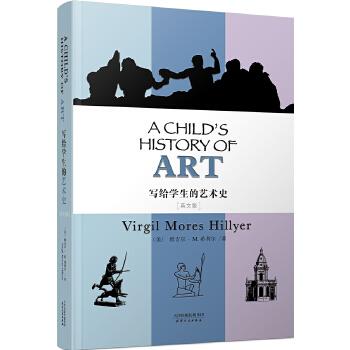 写给学生的艺术史(英文版)(pdf+txt+epub+azw3+mobi电子书在线阅读下载)