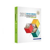 2015-简约主义家居-室内设计模型集成-(含6DVD-ROM) 叶斌 叶猛 9787533547370