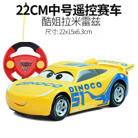 杰克逊汽车儿童男孩玩具车迪士尼赛车总动员cars3闪电麦昆遥控车