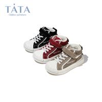 【券后价:136.9元】他她Tata童鞋儿童棉鞋加绒高帮板鞋冬季新品小童韩版学生鞋子