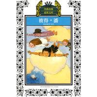 传世经典必读文库:彼得・潘(新版)