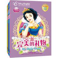 迪士尼公主永恒珍藏(套装共6册)(迪士尼英语家庭版)(一网打尽听说读写,公主迷必备)