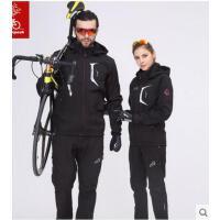 骑行服套装男女 防风骑行裤自行车山地车抓绒长袖装备  可礼品卡支付