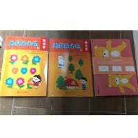 正版现货 亿童早教 蒙氏数学 第2册 小班下 含学具,操作册,作业纸 幼儿园数学教材