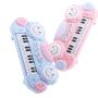 活石 儿童电子琴玩具宝宝早教钢琴小音乐0-1-3岁男孩女孩婴儿益智玩具