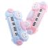 【下单立减30】活石 儿童电子琴玩具宝宝早教钢琴小音乐0-1-3岁男孩女孩婴儿益智玩具