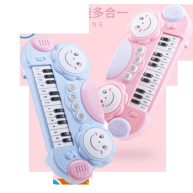 【限时2件5折】活石 儿童电子琴玩具宝宝早教钢琴小音乐0-1-3岁男孩女孩婴儿益智玩具 99立减5,满29元全国28省包邮 偏远6省除外