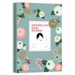 林徽因在所有物是人非的景色里,我只喜欢你 传记 收藏21幅 林徽因颇具代表性的精美照片 33篇林徽因精华小说散文书信诗