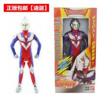 包邮奥特曼玩具人偶迪迦奥特曼超人模型发光发声可动 变形组合套装