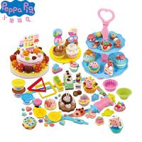 Peppa Pig 小猪佩奇魔法黏土橡皮泥彩泥模具儿童生日礼物