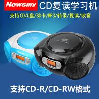 纽曼(newsmy)CD-H180 CD机便携智能CD学习机 FM收音机音箱 音响 胎教机录音机CD复读机 TF卡U盘插卡MP3 黑色 蓝色