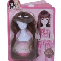 假发套夜萝莉精灵梦60厘米换装配饰娃娃的衣服鞋子