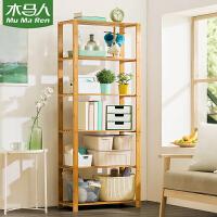 木马人简易厨房置物架书架落地实木客厅卧室储物架多层收纳架层架
