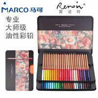 MARCO/马可 3100-48TN 雷诺阿系列/专业彩色铅笔/48色 油性彩铅手绘素描涂鸦填色套装小学生绘画美术用品
