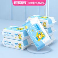 【到手价39.9】可爱多 木糖醇 婴儿手口湿巾 10包装 (80抽/包)