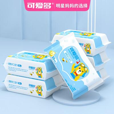 可爱多婴儿手口湿巾80抽*10包