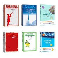 红星照耀中国+长征上下+昆虫记+星星离我们有多远+寂静的春天+飞向太空港全7册 人民文学出版社八年级上阅读书目